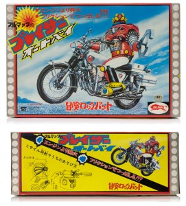 Blazer-Bike-Box-2
