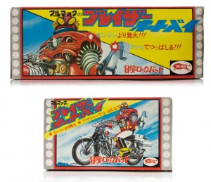 Blazer-Bike-Box-3