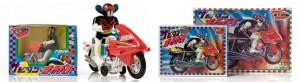 Bullmark_Zabitan_Small&Big_Bike_Box2