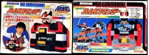 Bioman Game