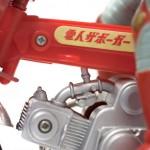 Bullmark_Zaboga_Dax_Detail_4