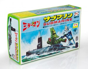 Bullmark_Mirrorman_Submarine_Box_3