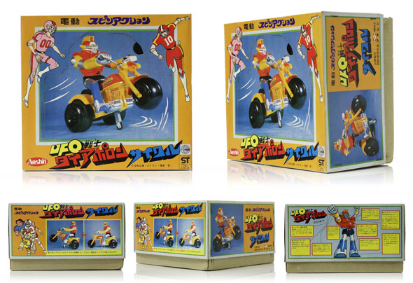 aoshin_spin-action_diapolon-trike_box