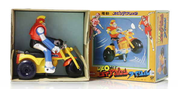 aoshin_spin-action_diapolon-trike_box2