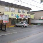 Kaikodo store front