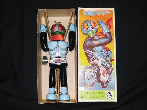 kaman-rider-ver-1-walker